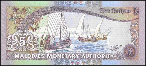 Банкноты с Мальдив