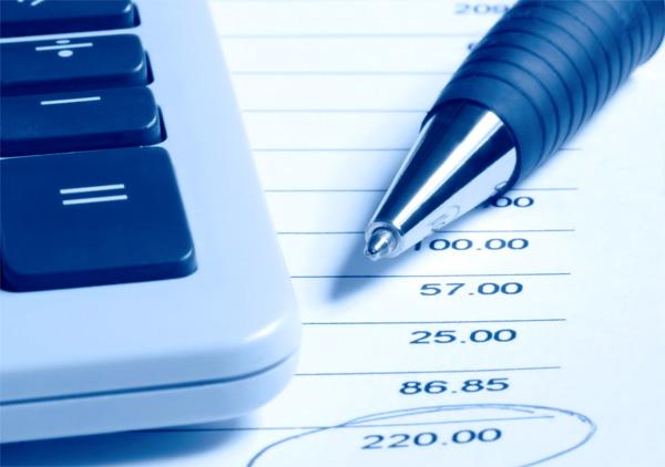 Средние издержки фирмы