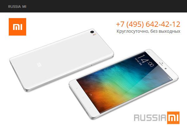 Интернет-магазин RussiaMi.ru: отзывы об официальном магазине Xiaomi