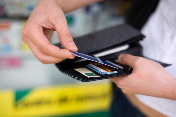 Что представляют собой кредитные карты с льготным периодом?