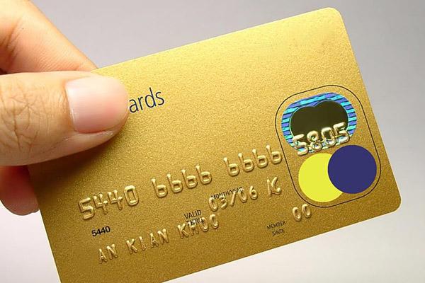 Золотая кредитная карта  и ее возможности