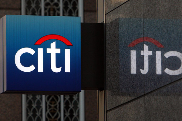 Citigroup банк уходит из Турции