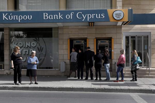 Как Банк Кипра сумел заполучить новых клиентов