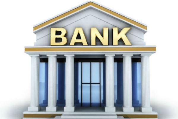 Банковские услуги: на что может рассчитывать обыватель