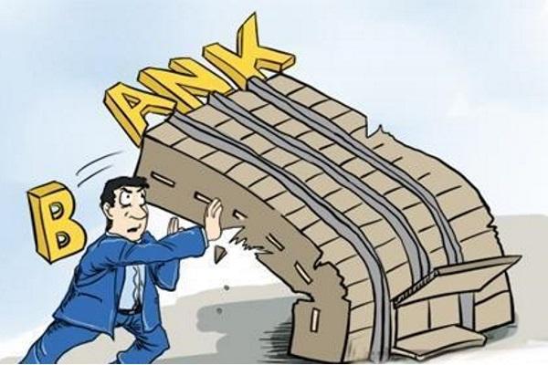 Что делать, если ипотечный банк обанкротился