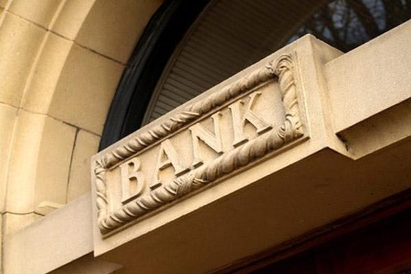 На чем зарабатывают ипотечные банки?