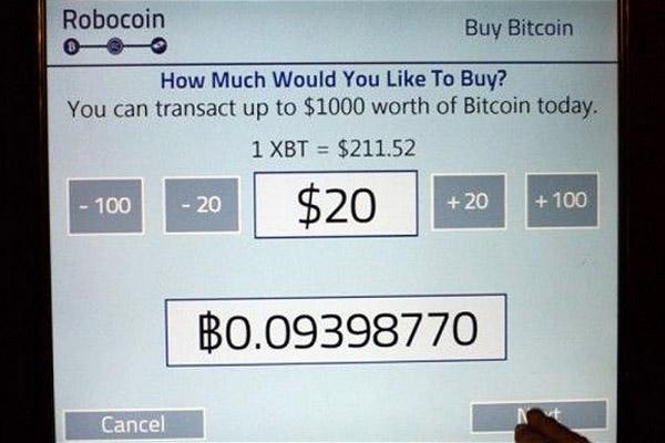 Биткойны купить и продать теперь можно будет и в банкоматах