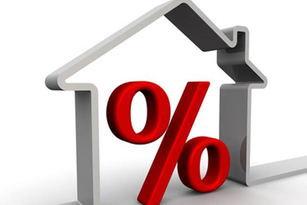 Так ли выгодны бонусные программы по ипотеке