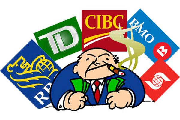 Крупнейшие канадские банки