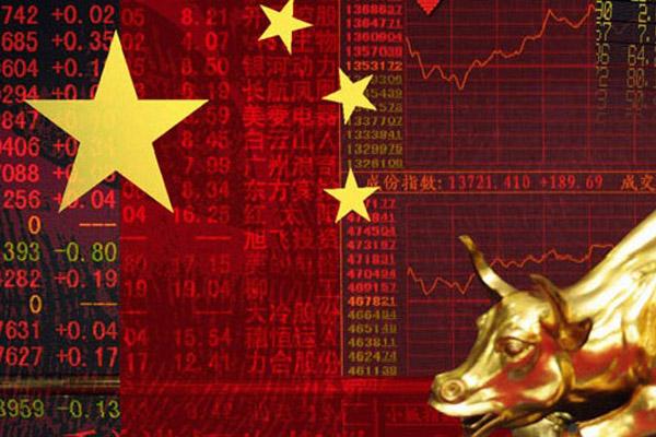 Почему Китаю не быть международным финансовым центром