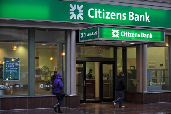 Банковское мошенничество будет наказано