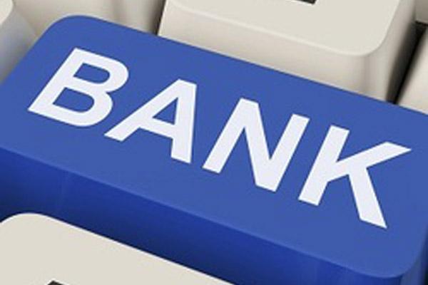 В новых условиях экономики нужен новый банк
