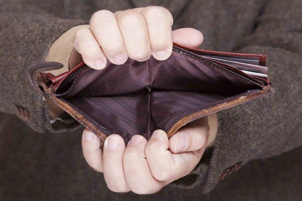 Что делать, если нужны деньги до зарплаты
