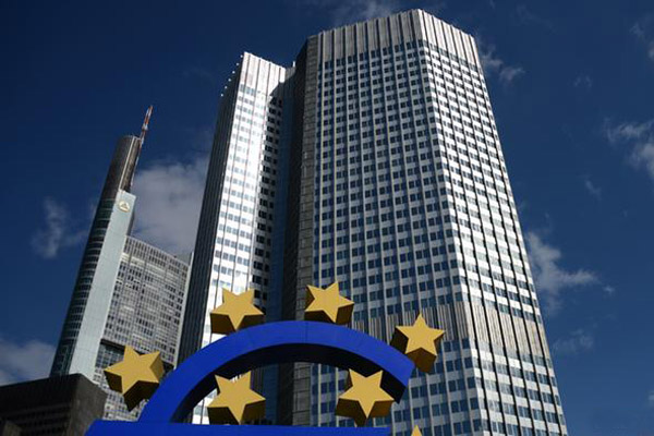 Процентные ставки ЕЦБ пока меняться не будут