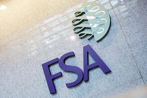 Банковские регуляторы виновны в излишней мягкости