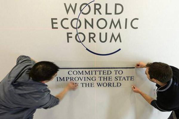 Форум в Давосе как повод банкирам оправдаться и поговорить о будущем