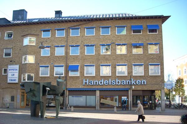 Handelsbanken – верность традициям