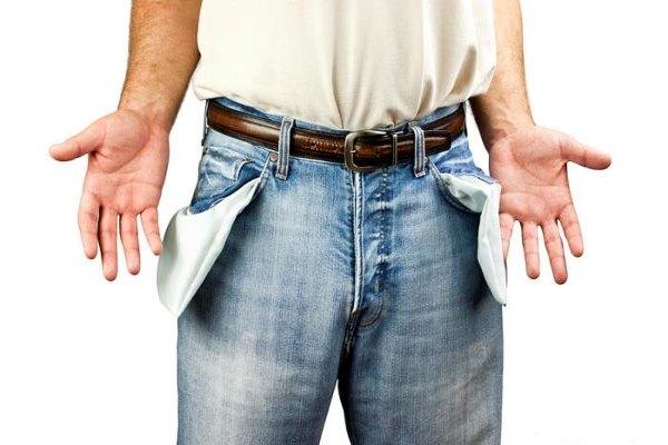 Как взять кредит для безработных