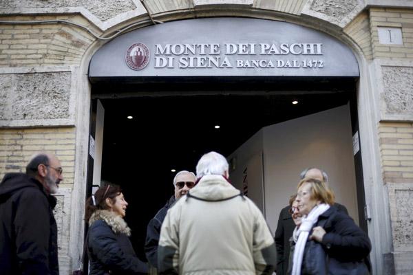 Почему не могут восстановиться европейские банки
