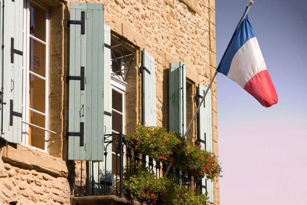 Как взять ипотеку во Франции