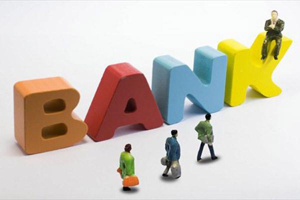 Что нужно знать, если у вас появились проблемные кредиты?