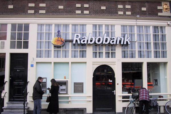 Ставка Libor - скандал продолжается