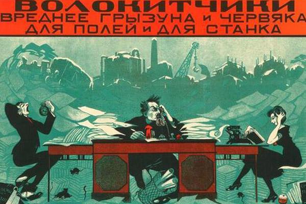 Советские плакаты как способ заработать