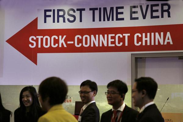 Инвестиции в китайские компании: 4 причины не торопиться