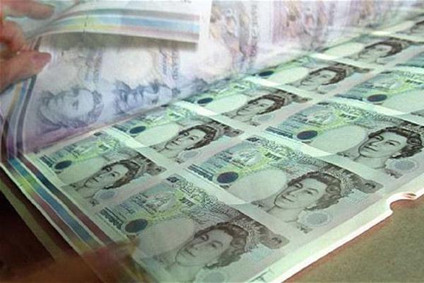 Политика центрального банка должна быть прозрачной и понятной