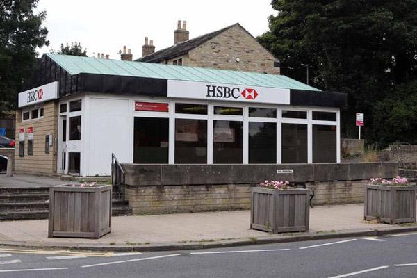 Банковские отделения – пережиток истории