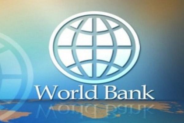 Всемирный банк пополнил ряды пессимистов