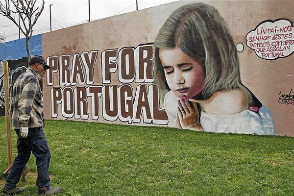 Португалия просит «тройку» отложить проведение аудита