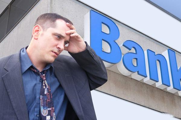 Как не взять заведомо проблемный кредит?