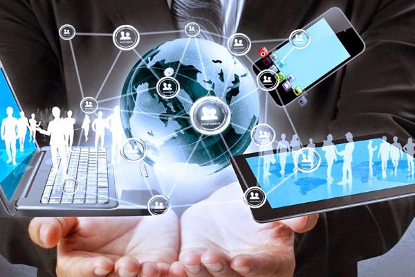 Цифровые технологии, за которыми будущее
