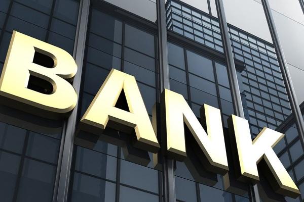 Что может вам предложить большой банк?