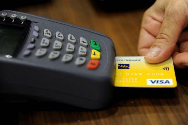 Зачем нужна выписка по кредитной карте