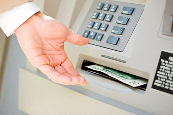 Стоит ли снять наличные с кредитной карты?