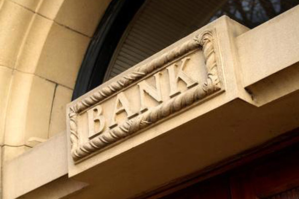 Что такое коммерческий банк?