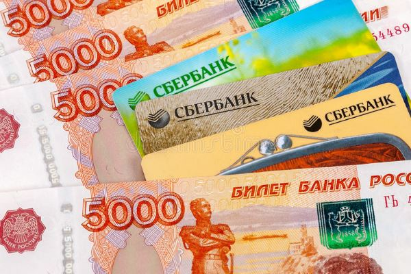 Как взять потребительский кредит наличными