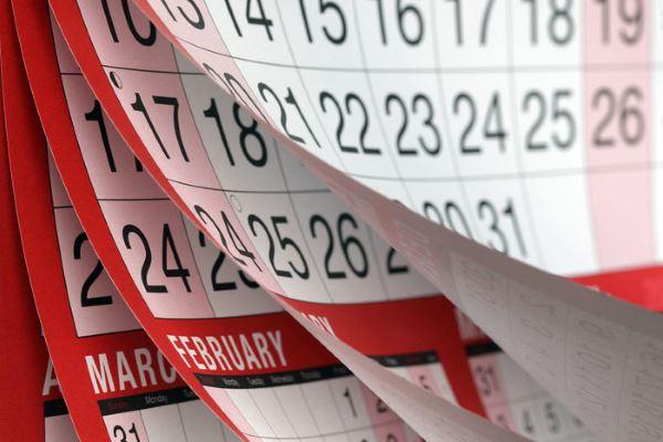 Какие даты будут интересны банку в вашей кредитной истории?