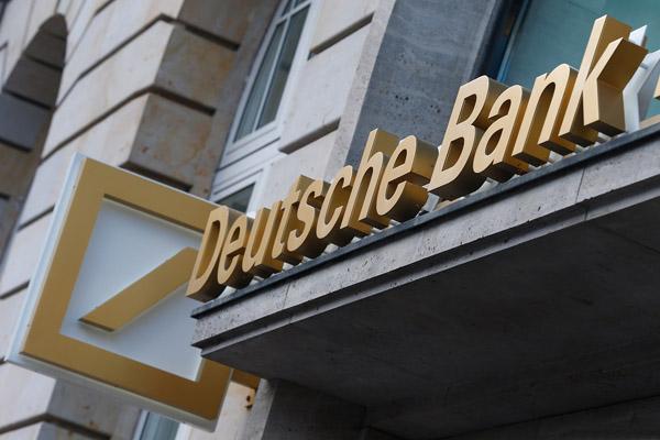 Волны экономического кризиса: Дойче банк