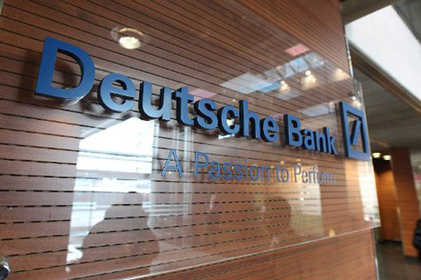 Deutsche Bank по-новому