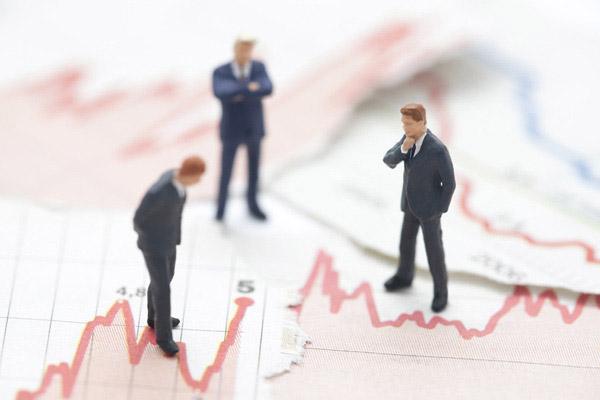 Экономические прогнозы