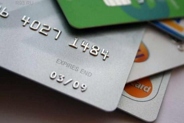 Насколько совместимы государственные деньги и кредитные карты?