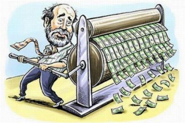 Чего стоят фиатные деньги
