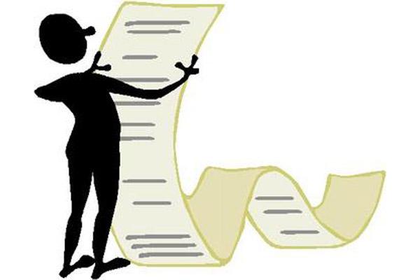 Как взять кредит: пошаговый «рецепт». Часть 1