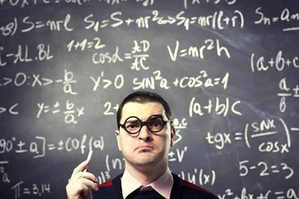 Математика, приносящая высокий доход