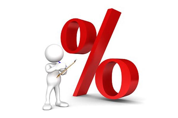 От чего зависят ставки по кредитам?