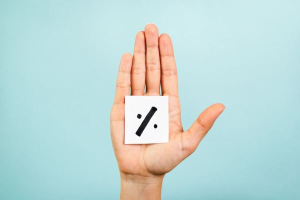 Нужно ли вам рефинансирование кредита?