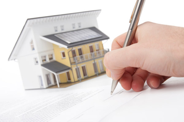 можно ли брать кредит под залог недвижимости